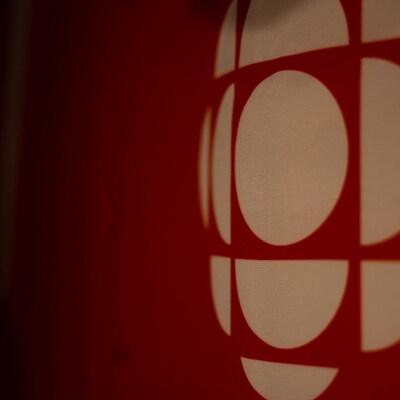 Le logo de Radio-Canada