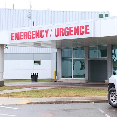L'entrée de l'urgence de l'hôpital.