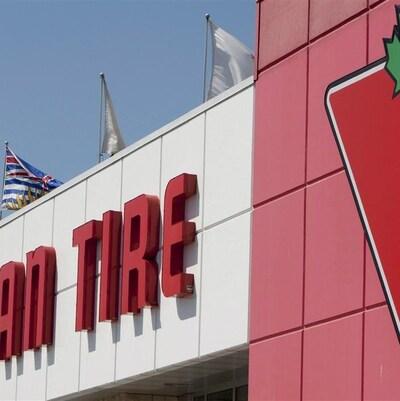 Un magasin Canadian Tire à Vancouver