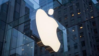 Le logo d'Apple