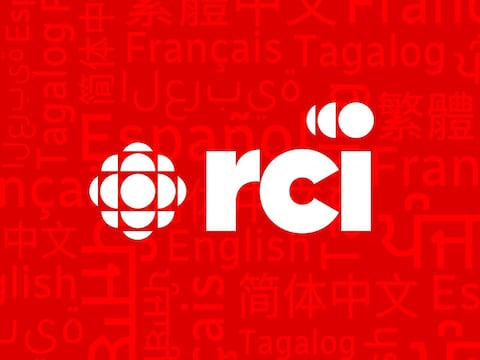 Logo RCI sur fond représentant les sept langues