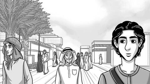 Raif Badawi dans la rue