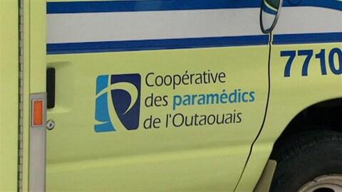 Le logo de la Coopérative des paramédics de l'Outaouais