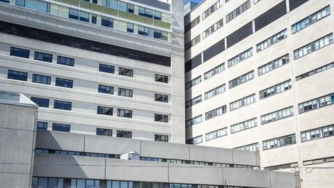 Le Centre des sciences de la santé de Kingston