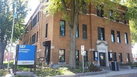 La façade du Conservatoire de musique de Trois-Rivières