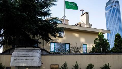 Immeuble du consulat saoudien à Istanbul.