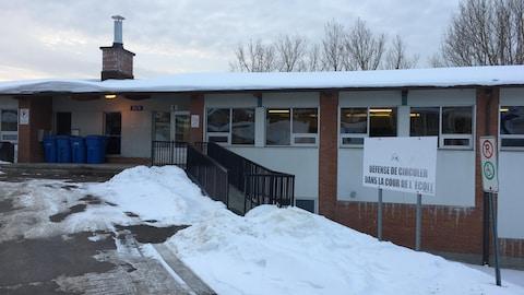 Un école primaire.