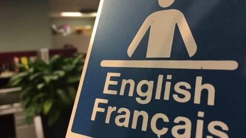 Le comité souhaite que le commissaire aux langues officielles ait plus de « mordant ».