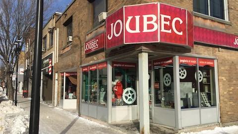 Le magasin Joubec