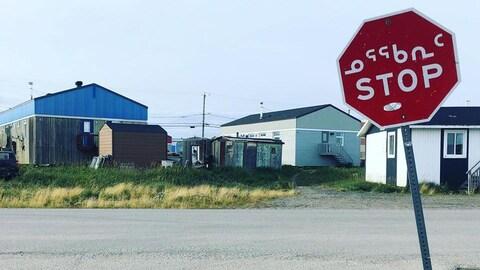 Le village nordique de Kuujjuaq, au Nunavik.