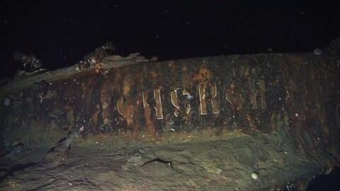 L'épave a été retrouvée au large d'une île sud-coréenne.