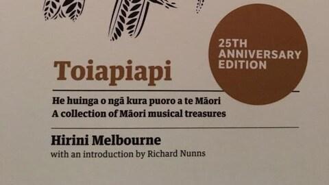 L'album Toiapiapi publié il y a 25 ans.