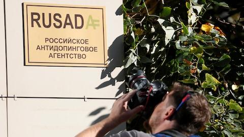 Une enseigne de l'Agence russe antidopage (RUSADA) à Moscou