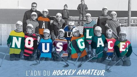 Exposition « À nous la glace - l'ADN du hockey amateur » jusqu'en novembre à la Grande bibliothèque de Montréal