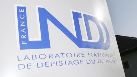 Laboratoire national de dépistage du dopage de Châtenay-Malabry