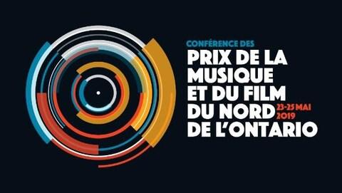 Le visuel des Prix de la musique et du film du Nord de l'Ontario.