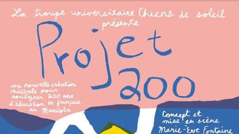 Une affiche en rose, bleu et jaune. Il y a également la tête d'une femme qui porte comme chapeau la coupole de l'Université de Saint-Boniface.