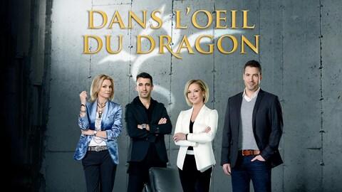 Les dragons Martin-Luc Archambault, Dominique Brown, Christiane Germain et Caroline Néron.