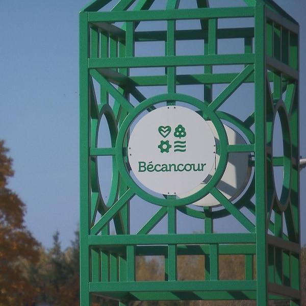 La tour de la Ville de Bécancour sur le terrain de l'hôtel de ville.