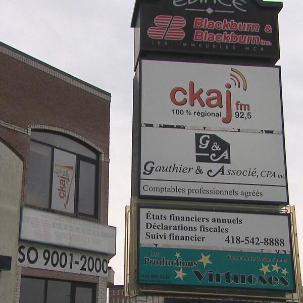 L'immeuble de CKAJ