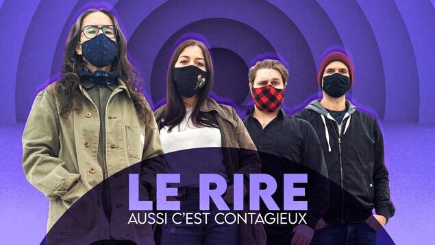 Les quatre comédiens du spectacle regardant la caméra et portant un couvre-visage.