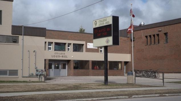Collège Louis-Riel