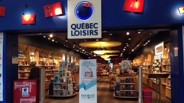 Façade d'une boutique de Québec Loisirs