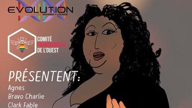 Affiche officielle de l'événement.