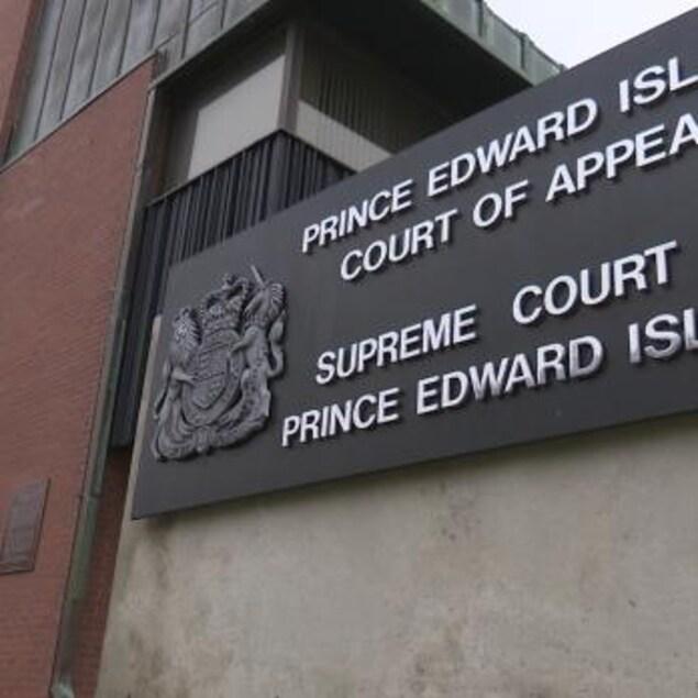 La Cour suprême de l'Île-du-Prince-Édouard.