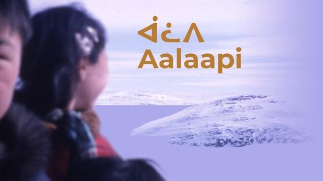 Audrey, Samantha, Louisa, Mélodie et Akinisie se racontent dans un balado documentaire né de leurs paroles et de leurs silences.