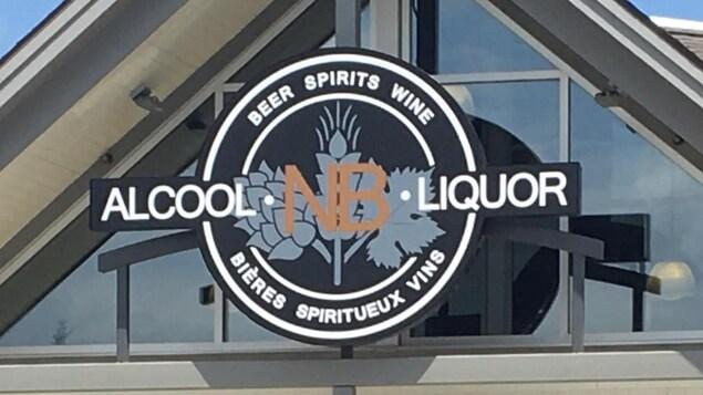 Logo d'Alcool NB