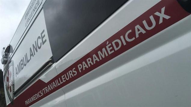 Une ambulance au Nouveau-Brunswick.