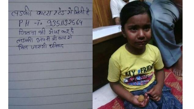 Annonce pour retrouver les parents d'une fillette perdue recueillie par les autorités, sur le site du National Crime Records Bureau.