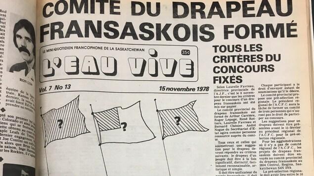 Une page du journal l'Eau vive datée du 15 novembre 1978 prise en photoé
