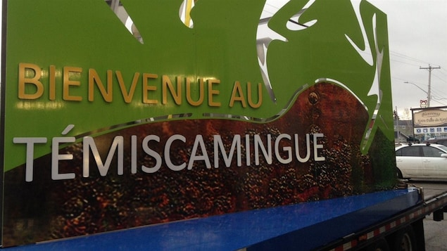 Structure d'entrée de territoire de la MRC de Témiscamingue