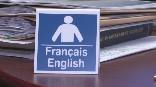 Logo du bilinguisme.