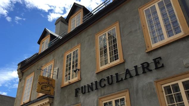 Boutique Louis-Jolliet rattachée au funiculaire de Québec