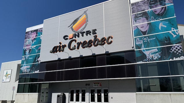 Le Centre air Creebec à Val-d'Or.