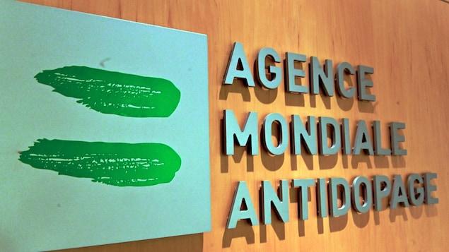 L'Agence mondiale antidopage (AMA) à Montréal