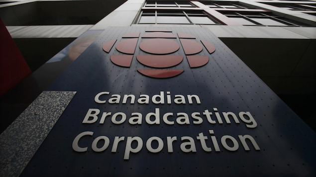 Le siège de CBC à Toronto.
