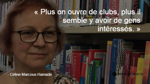 Céline Marcoux-Hamade
