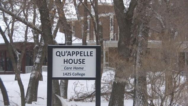 Le centre de soins de longue durée Qu'Appelle House, à Regina.