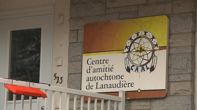 Le centre d'amitié autochtone de Lanaudière, où a été installée la clinique de proximité pour la communauté atikamekw.