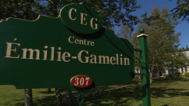 Le Centre Émilie-Gamelin à Chandler.