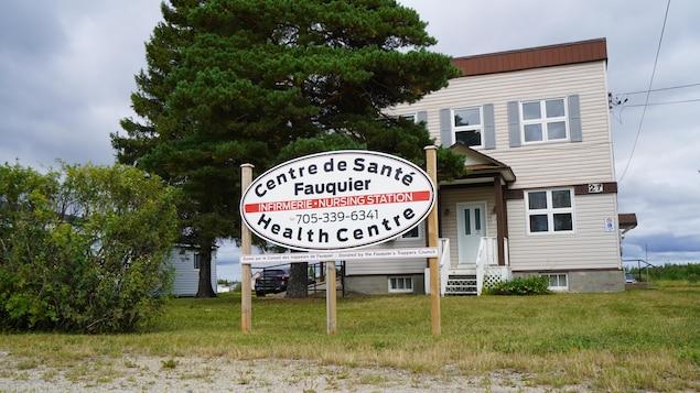 Le Centre de santé de Fauquier-Strickland.