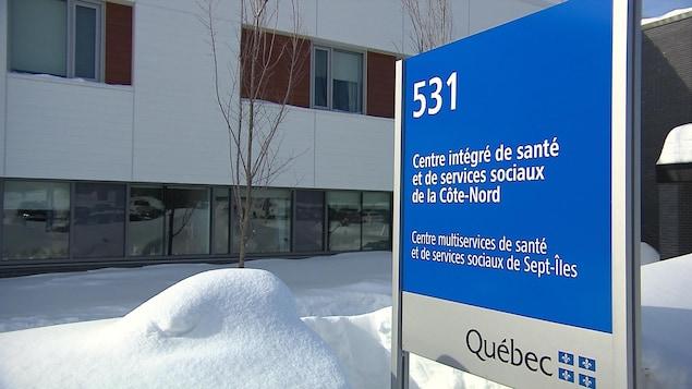 Enseigne avant du Centre multiservices de santé et de services sociaux de Sept-Îles.