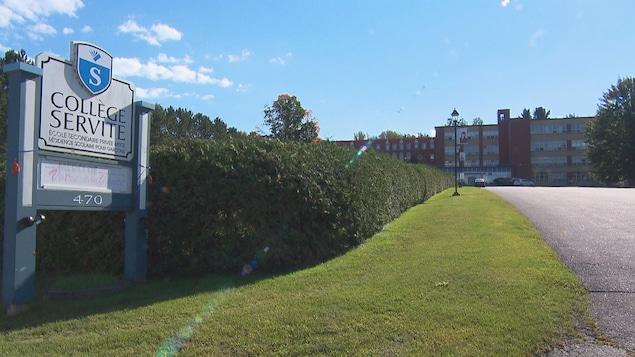 Le Collège Servite d'Ayer's Cliff.