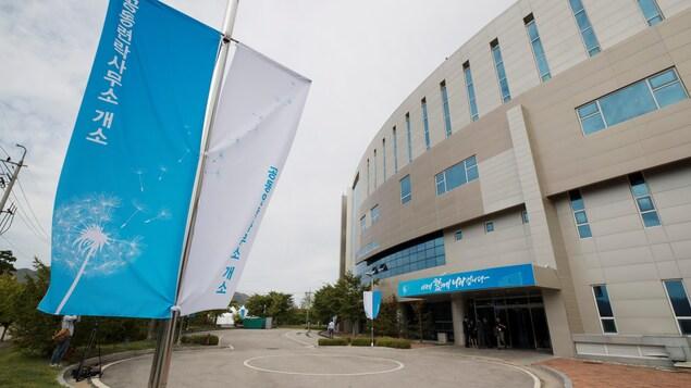 Un bâtiment construit dans à Kaesong, en Corée du Nord.