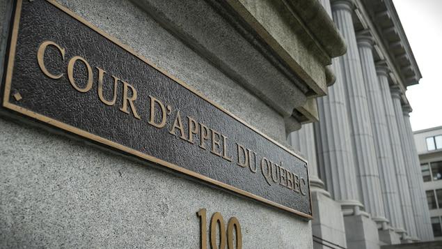 La devanture de la Cour d'appel du Québec.