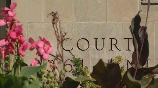 Cour supérieure de justice de l'Ontario au centre-ville de Toronto